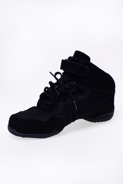 Buty treningowe Boomelight czarne