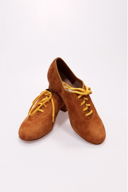 Buty practis Kozdra 40 beżowe
